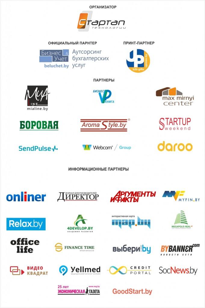 partners-investors